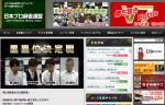 第一回女流麻雀日本シリーズ開幕!第2節が2/19に放送。