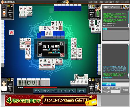 mahjong4-01