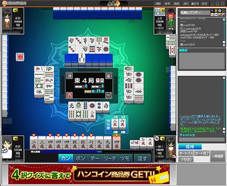 mahjong4-02