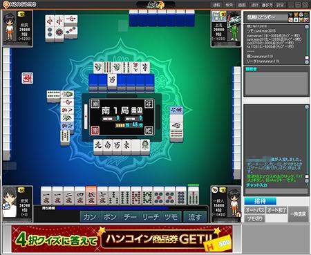 mahjong4-03