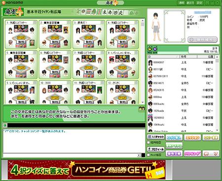 mahjong4-06