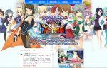 新感覚麻雀バトルゲーム「スケ雀刑事」、主演声優コメント第2弾を発表!
