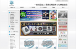 「第40期最高位決定戦」3月4日よりDVD発売!