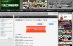 「第6期麻雀グランプリMAX」 決勝メンバー決定、3/19、3/20に決勝戦開催!