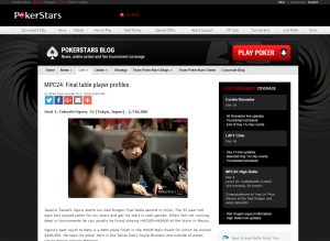 news-20160305-pokerstars