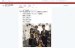 白鳥翔プロ、第25期麻雀マスターズ優勝!!!!