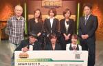 茅森早香プロ、麻雀最強戦ファイナルに出場決定!!