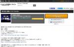 日本プロ麻雀連盟主催「第33期十段戦」ベスト16が決定!