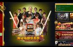 パチスロ「麻雀格闘倶楽部2」の公式サイト公開&プレス発表会を開催!