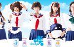 「咲-Saki-」が実写版でドラマ放送&映画公開決定!人気麻雀漫画実写化プロジェクト!