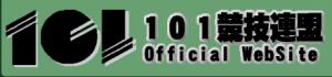 101kougirenmeilogo