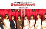 第2期Lady's麻雀グランプリ~前期リーグ戦~ 決勝2回戦(前期リーグ最終戦)、11月23日(水)22:30~