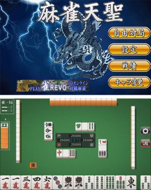 mahjong-beginners-game-02