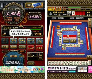 mahjong-beginners-game-05