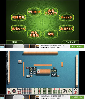 mahjong-beginners-game-06