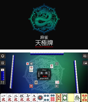 mahjong-beginners-game-07