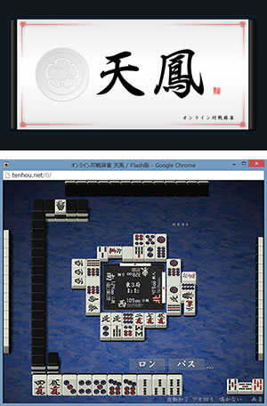 mahjong-beginners-game-09