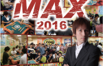 "ZOO全店舗学生対抗戦""MAX""決勝戦の配信!11/13(日)12:00より"