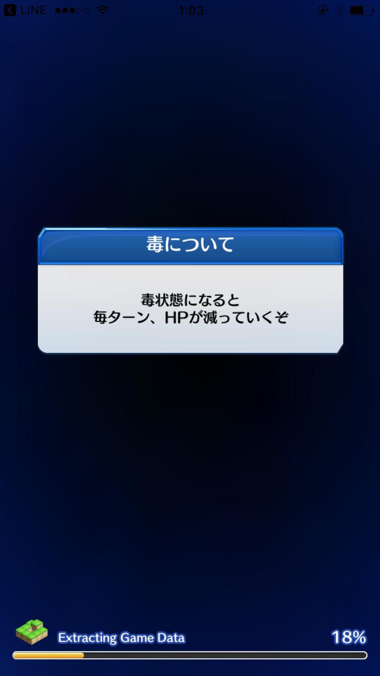 appgame-linegrandgrid-12