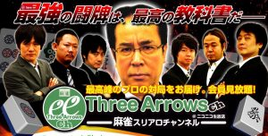 threearrowsch