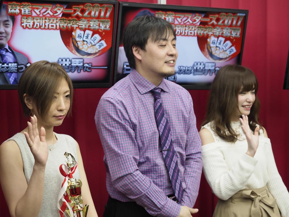 麻雀マスターズ2017 in シドニー 特別招待枠争奪戦!