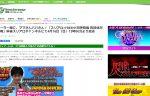スリアロ×FRESH! 四神降臨 四団体対抗戦【2017年4月16日(日)13:00】配信!