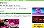 スリアロ×FRESH! 四神降臨特別編 王者決定戦【2017年4月15日(土)13:00】配信!