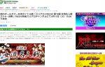 「スリアロ×FRESH!」第18期女流名人戦 ベスト8〜決勝【2017年4月11日(火)15:00】配信!