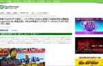 麻雀プロ団体対抗大運動会 Supported By 麻雀王国【2017年4月10日(月)15:00】配信!