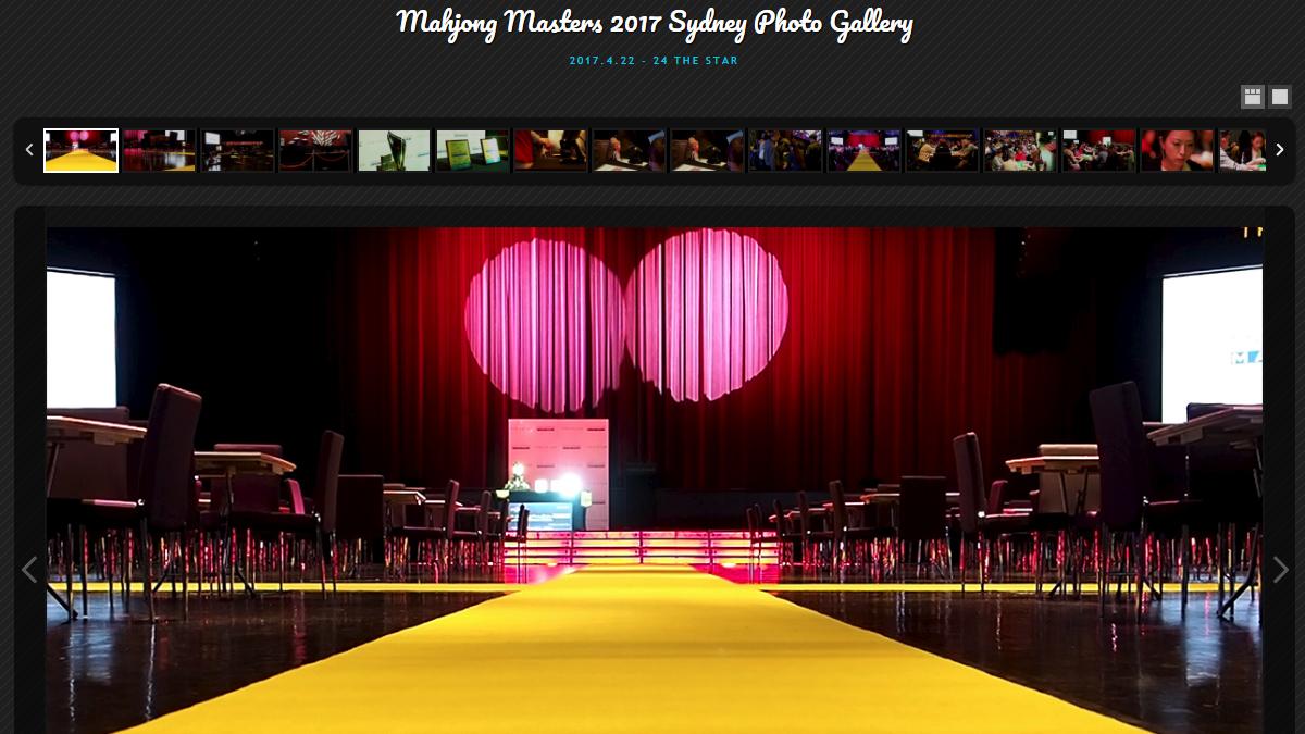 【麻雀マスターズ2017 in シドニー】大会写真ギャラリー