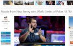 WSOP©(ワールドシリーズ・オブ・ポーカー)メインイベント優勝者、810万ドルの賞金獲得!