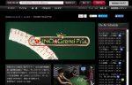 Casino Grand Prix ポーカー「テキサス・ホールデム」第2回大会予選【2017年7月20日(木)23:30】(初)配信!