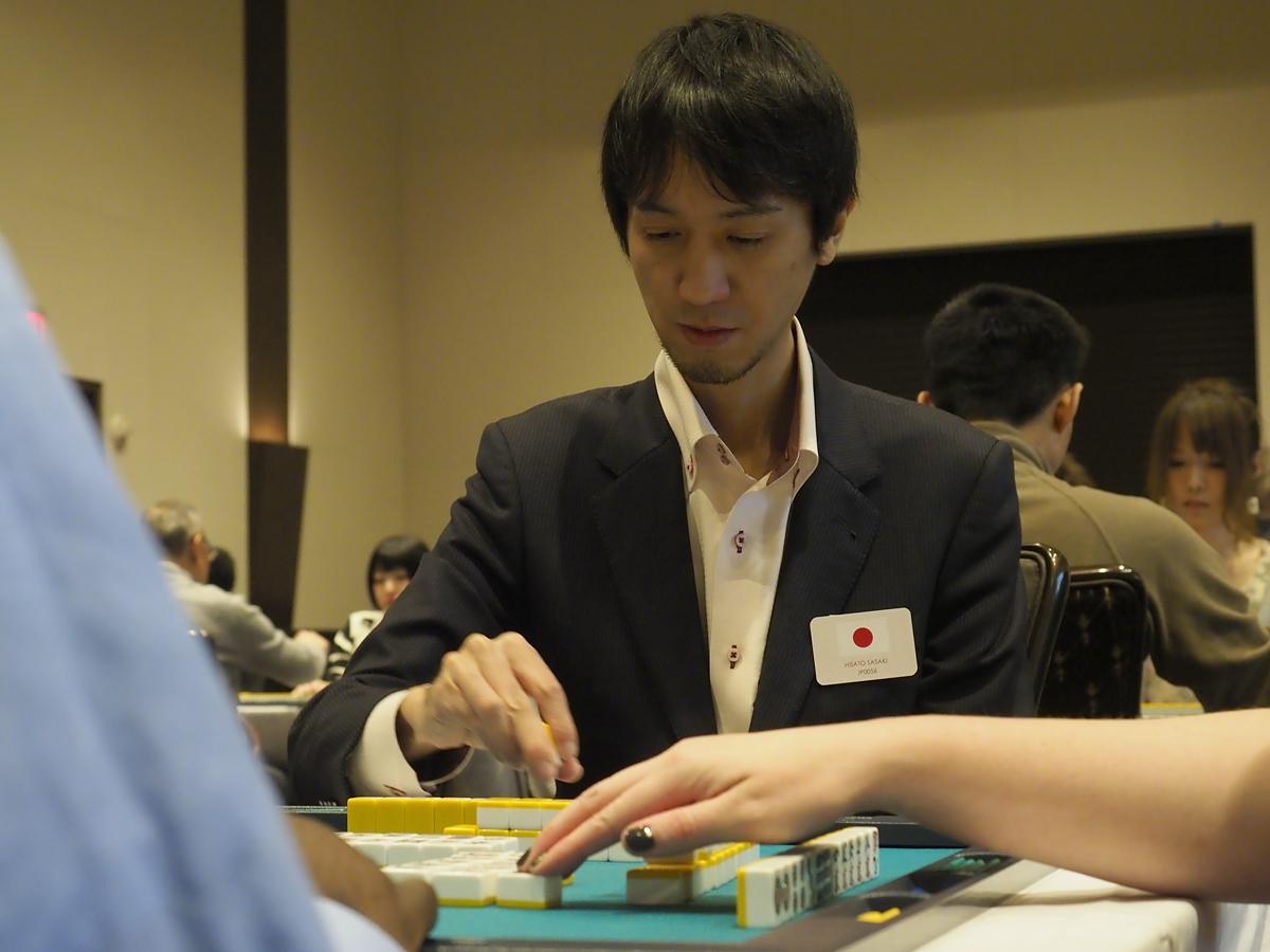 佐々木 寿人(ささき ひさと) (HISATO SASAKI) (日本プロ麻雀連盟)