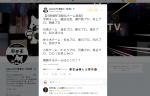 お正月特番「RTD駅伝27時間スペシャル」チーム発表!2018年1月1日放送