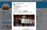 麻雀最強戦2017ファイナル、優勝は金太賢プロ!!