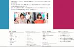 岡田紗佳プロ、番組で紹介された熱いアニメ愛が話題に?!