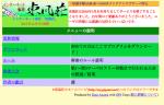 オンライン麻雀ゲーム「東風荘」、2018年3月末にサービスを終了を発表