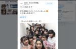 キャスト総勢18名勢揃い!「咲-Saki-阿知賀編」完成披露舞台挨拶