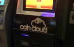 仮想通貨はカジノで使えますか?
