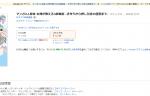 日本初の3人麻雀実践書「マンガ3人麻雀 女神が教える3麻戦術」発売!