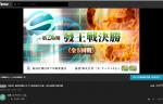 第26期發王戦・石野豊さん(元日本プロ麻雀協会)が2度目の優勝!