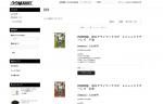 「〇〇MARKET」にて麻雀スリアロチャンネルのDVDが発売中!人気プロ雀士のオリジナルグッズも必見