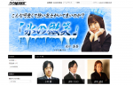 「〇〇MARKET」水口美香プロのグッズが販売開始!!
