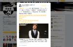 本日放送!小林剛プロ首位キープ「RTDリーグ 2018 BLACK DIVISION」17・18回戦