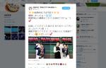 優勝は白田みおプロ!スリアロ「闘牌列伝 TLPT祭り」
