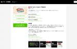 「RTD Girl's Fight3 予選C卓・予選D卓」4月21、22日に放送!