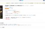 初代三麻天鳳位の \(^o^)/☆オワタさん (著)「三人麻雀の極意」が発売!