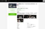 本日放送!「RTDリーグ 2018 BLACK DIVISION」27・28回戦、瀬戸熊プロついにプラス域に!