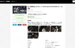 本日放送!「RTDリーグ 2018 BLACK DIVISION」25・26回戦、小林剛プロ首位キープ