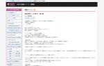 水瀬プロ姉妹のDVD発売記念イベント開催!「麻雀女流リーグ2017個人戦」